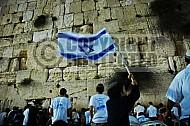 Kotel Yom Yerushalayim 032