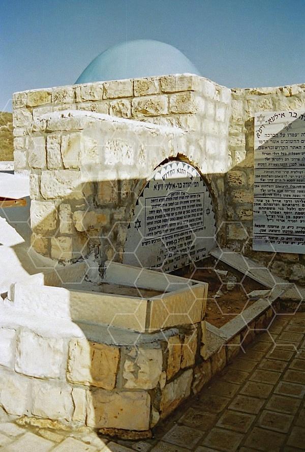 Rabbi Yehuda Bar Ilai 0006