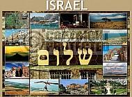 Israel 004