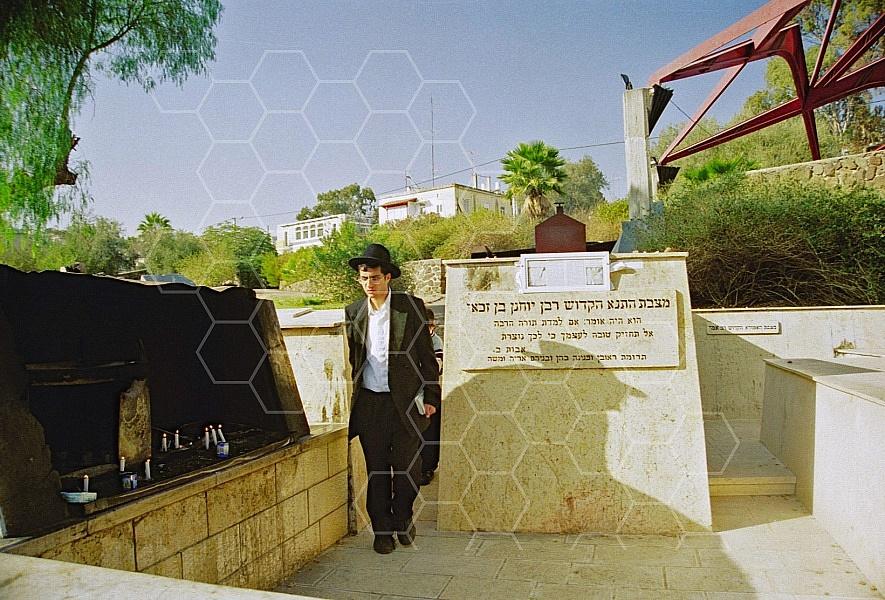 Rabbi Yochanan Ben Zakkai 0004