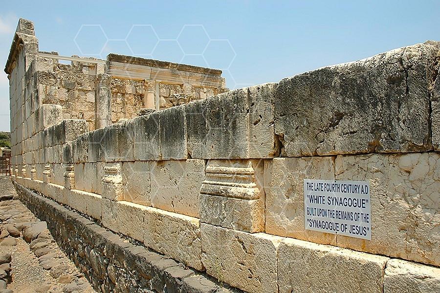 Kfar Nachum - Capernaum Synagogue 003