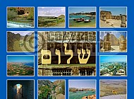 Israel Photo Collages 025