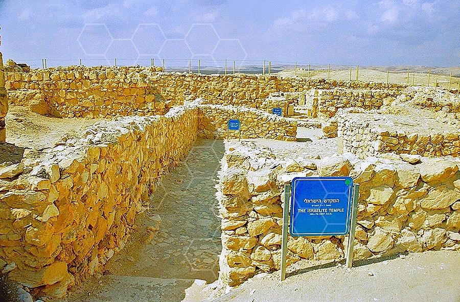 Tel Arad The Israelite Temple 001