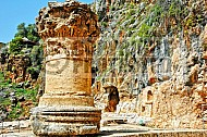 Banyas Caesarea Philippi 001