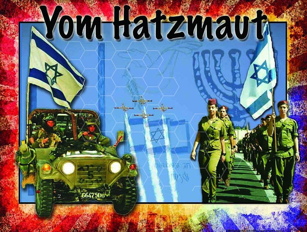 Independence Day (Yom Haatzmaut) 002