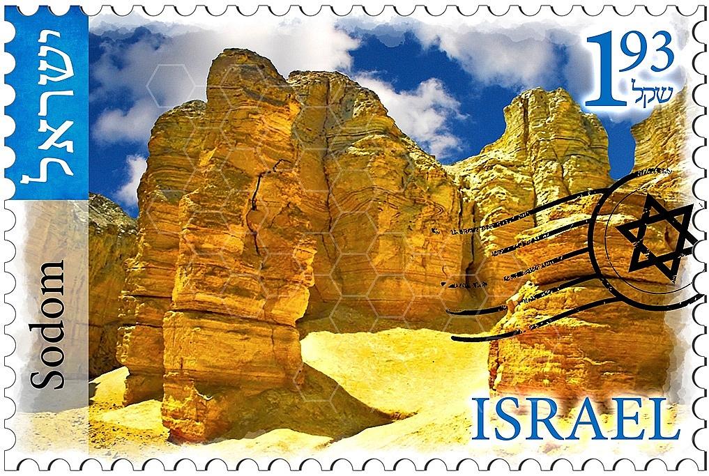 Israel Sdom 001