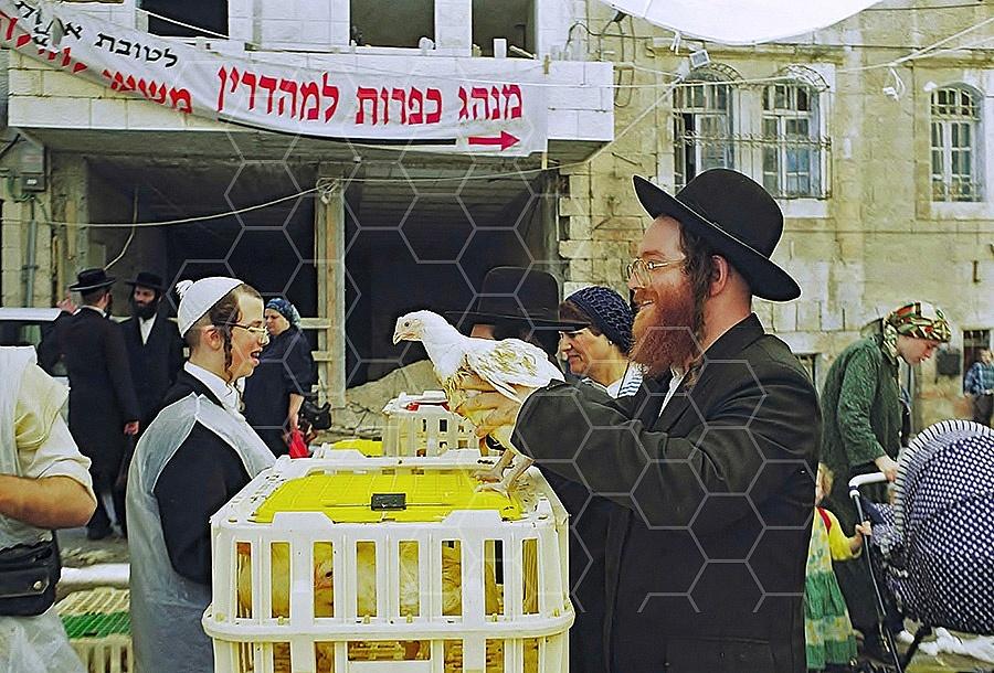 Yom Kippur 001