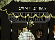 Rabbi Shimon Bar Yochai 0007