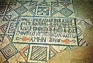 Hamat Tiberias Synagogue 010