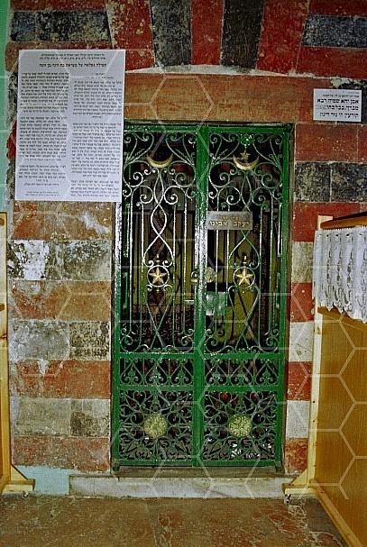 Jacob's Tomb 001