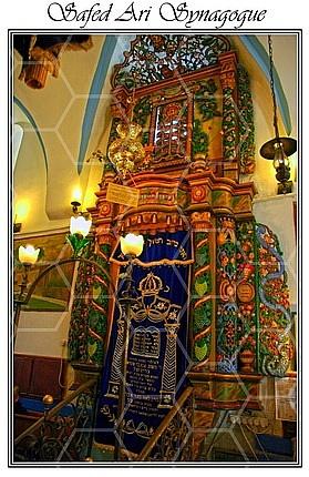 Safed Kabbalah 024