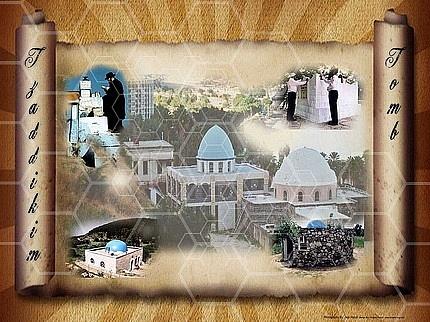Safed Kabbalah 011