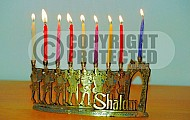 Chanukah Menorah 009