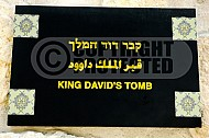 Jerusalem King David Tomb 002