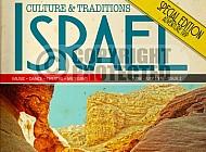 Israel 073