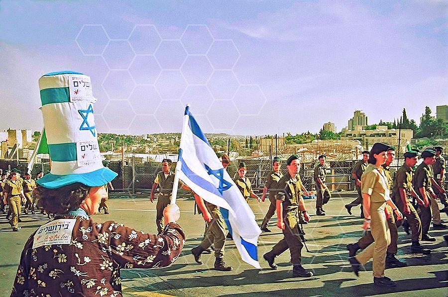 Yom Yerushalayim 027