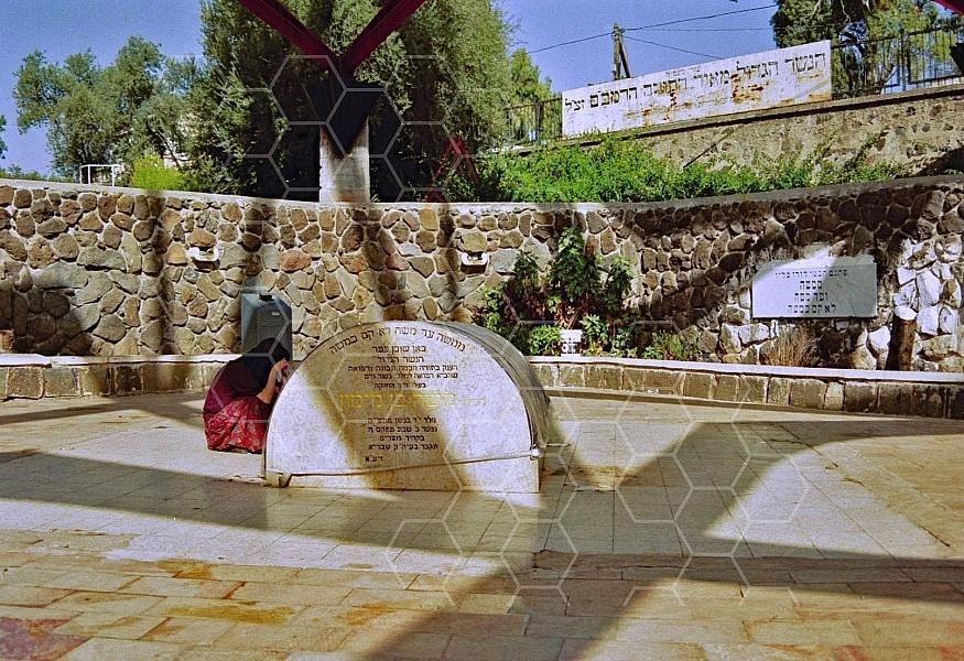 Rabbi Moshe Ben Maimon The Rambam 0001