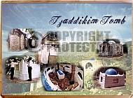 Safed Kabbalah 010