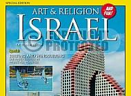 Israel 069