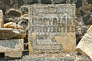 Kfar Nachum - Capernaum 014