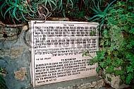 Jerusalem Garden Tomb 017
