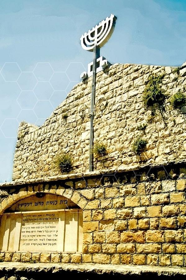 Peki'in Synagogue 0001