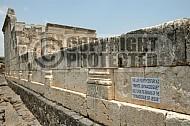 Capharnaum Kfar Nahum 0004