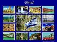 Israel 031