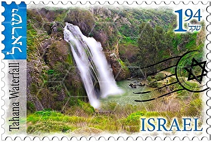 Israel 138