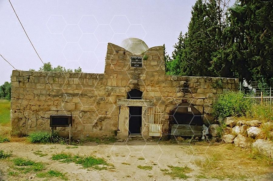 Rav Yehuda HaNasi 0003