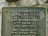 Sobibor Memorial 0004