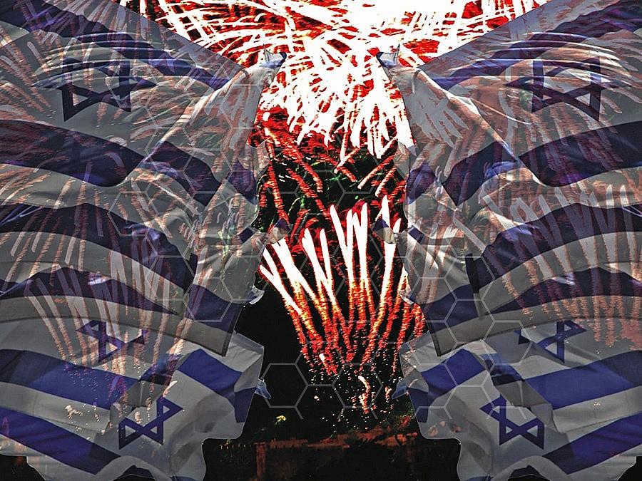 Israel Flag 041