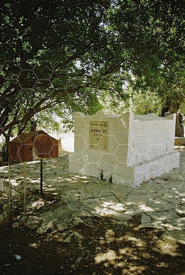 Rabbi Oshaya 0004