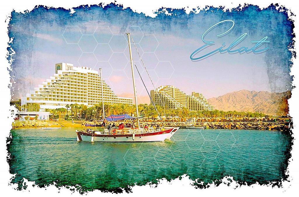 Israel Eilat 001