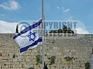Memorial Day (Yom Hazikaron) 033