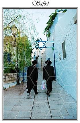 Safed Kabbalah 019