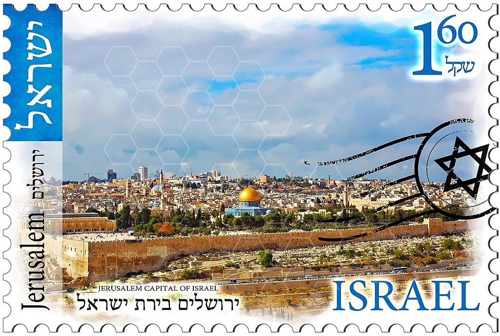 Jerusalem 002