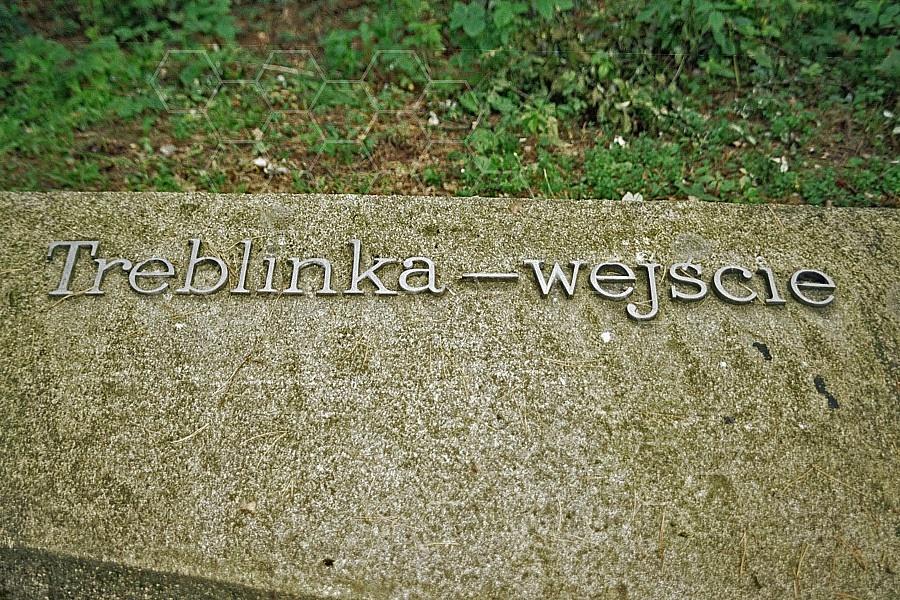 Treblinka Entrance To The Camp 0008