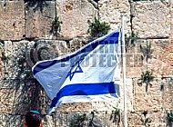 Kotel Soldier Praying 025