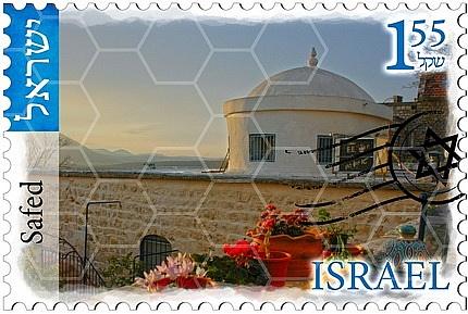 Safed Kabbalah 031