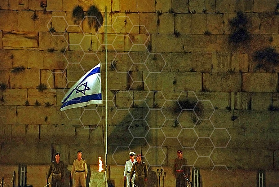 Memorial Day (Yom Hazikaron) 012