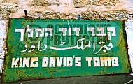 Jerusalem King David Tomb 001