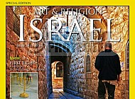 Israel 067