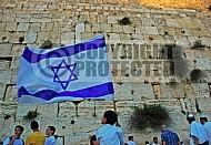 Kotel Yom Yerushalayim 0008