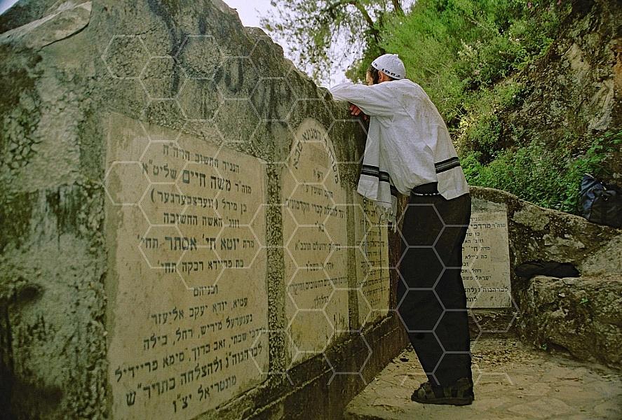 Rabbi Hamnuna Saba 0006