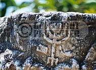 Capharnaum Kfar Nahum 0004a