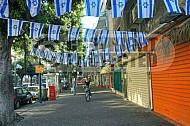 Israel Flag 034