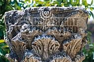 Capharnaum Kfar Nahum 0013