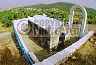 Htana Rabbi Semhon Ben Rabbi Aleazer 0005
