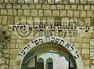 Rabbi Shimon Bar Yochai 0009